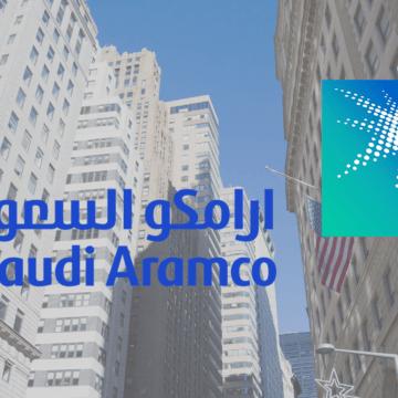 IPO Saudi Aramco – co trzeba wiedzieć o największym w historii debiucie giełdowym?